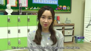 Super Daddy 10 슈퍼대디 열 - Lee Yoo Ri Shoutout Vid to Viki Fans