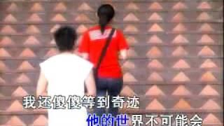 Chi Xin Jue Dui(girl)