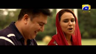 Shayad Episode 16 Best Scenes 01 | Har Pal Geo