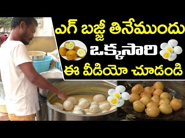 Famous Egg Bajji Center at SR Nagar | Stuffed Mirchi Bajji | Pungulu | PDTV Foods
