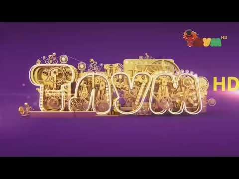 Заставки канала Тлум HD (2016-2019) Часть 1