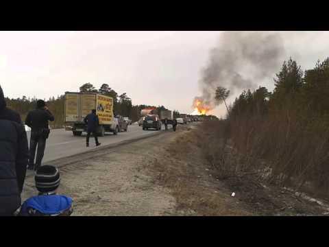 Лянтор взрыв на газопроводе 16 апреля 2016 года