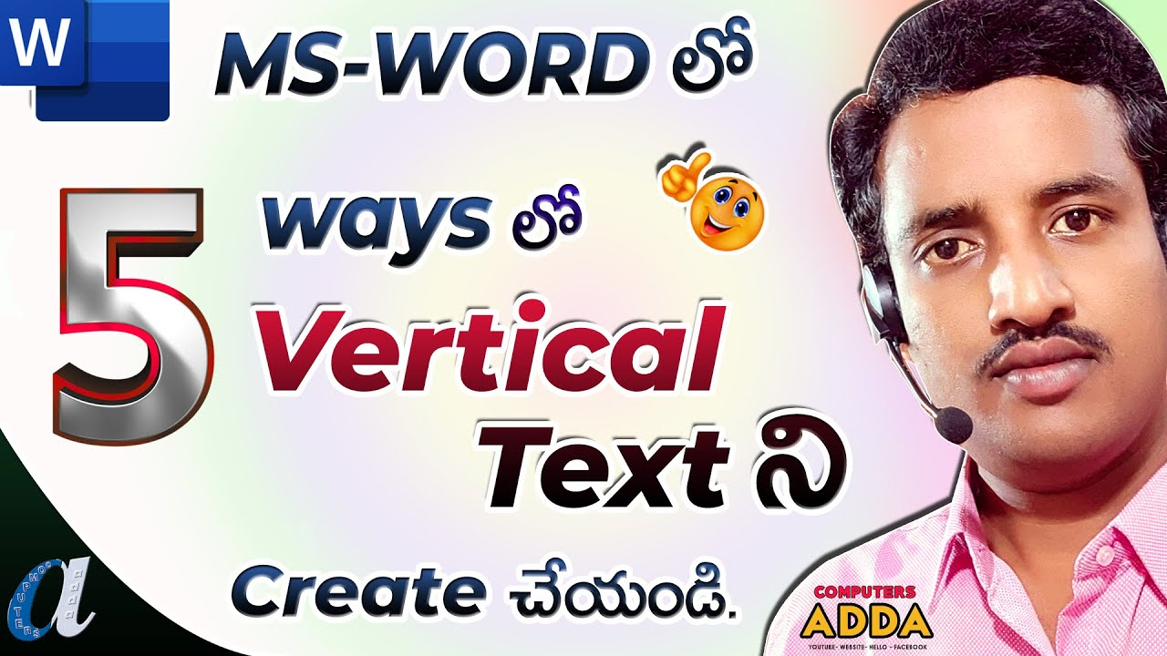 In 5 Ways How to Create Vertical Data in Ms-Word Telugu    Computersadda.com