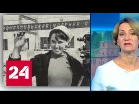 Подсудное дело: почему у рулевого-моториста не женское лицо - Россия 24