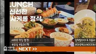내가 좋아하는 음식(서울 맛집 추천)
