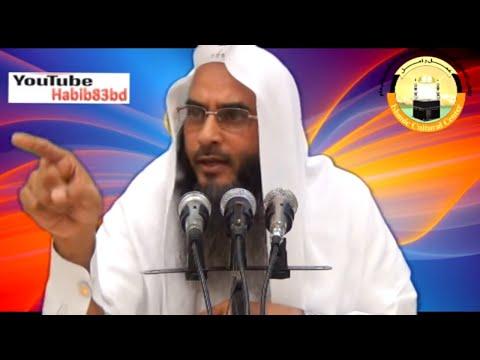 মুসলিম কেন বেকার নয় | Muslim Keno Bekar Noy | Sheikh Motiur Rahman Madani | Bangla Waz New Video
