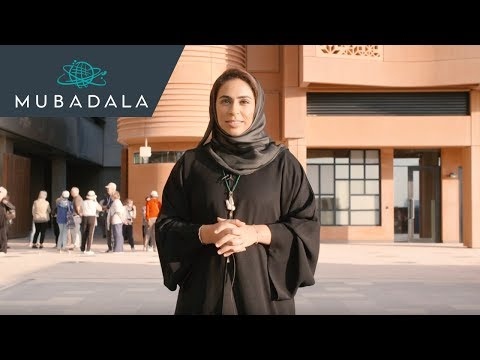 Investing for the Nation: Hamda Al Hadrami