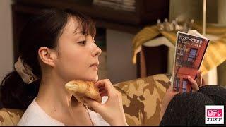 麻里子は同棲している彼氏と、すれ違いが続き、朝食さえ一緒に食べられ...
