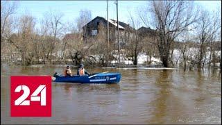 """""""Погода 24"""": Европейская Россия уходит под воду - Россия 24"""