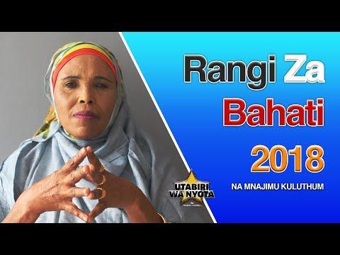 Ijue Rangi yako ya Bahati na Faida Zake - S01EP24 - Utabiri wa Nyota na Mnajimu Kuluthum
