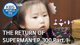 The Return of Superman | 슈퍼맨이 돌아왔다 - Ep.300 Part. 1 [ENG/IND/2019.10.27]
