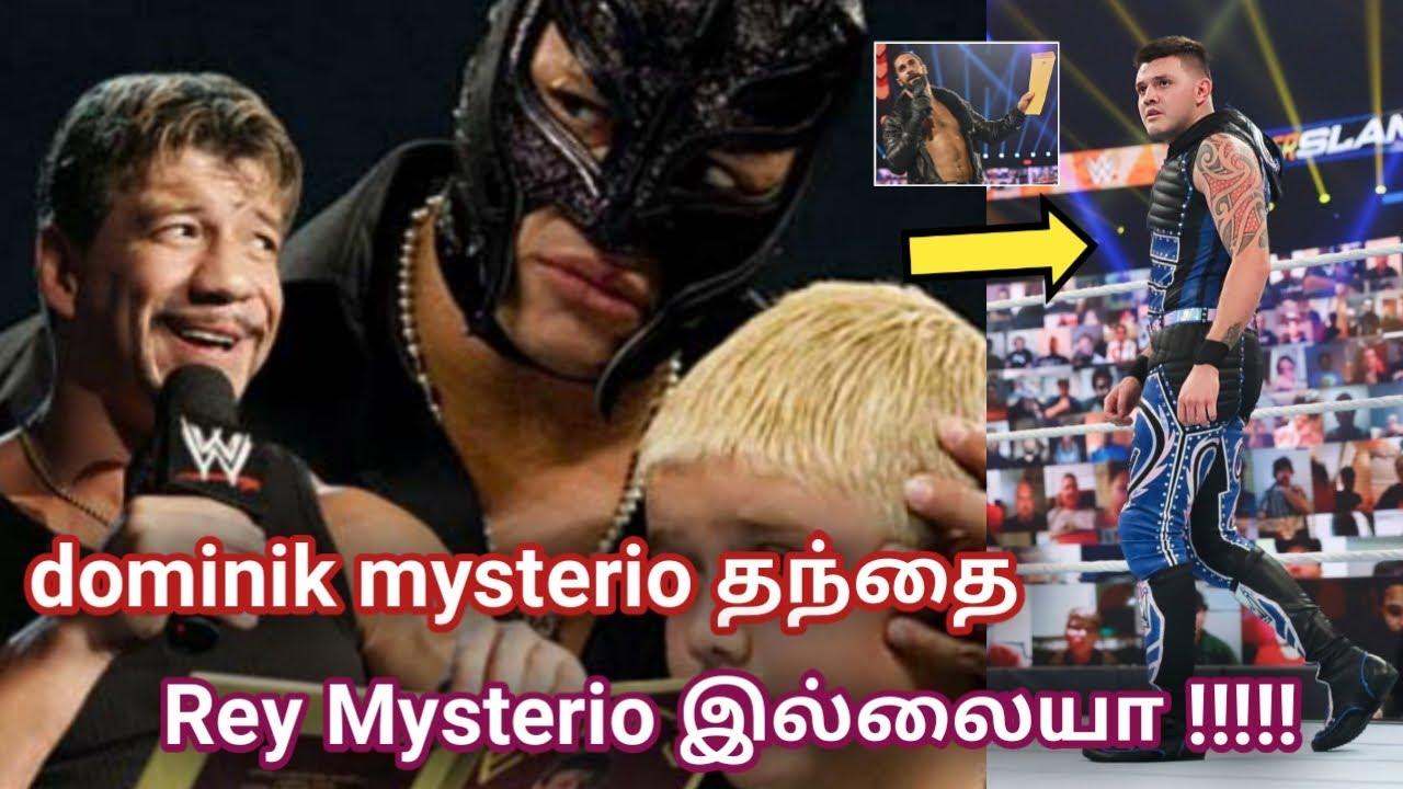 Dominik mysterio தந்தை Rey Mysterio இல்லையா? || Wrestling tamil entertainment | wrestling tamil news