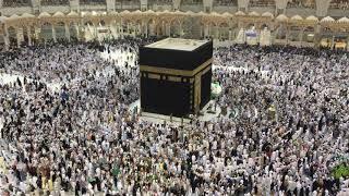 Azan Kaaba Haram Sharif Asr Time LIVE - HD Hajj 2019