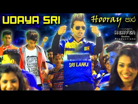 UDAYA SHREE - Hooray පාර (The Cricket Song) OFFICIAL MUSIC VIDEO ~ HEAVEN Studios Productions
