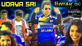 UDAYA SRI - Hooray පාර (The Cricket Song) OFFICIAL MUSIC VIDEO ~ HEAVEN Studios Productions