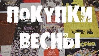видео Литературная энциклопедия
