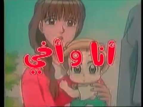 Ana W akHi Best Musique Arab 😍😍
