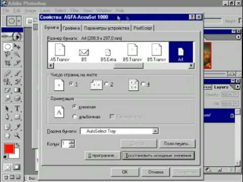 настройка принтера для печати skad13