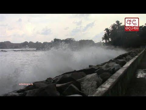 Met. Department warns of rough sea until April 24