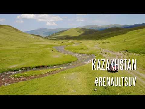 тест-драйв Renault SUV Казахстан