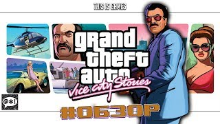 Обзор G.T.A.Vice City Stories [PSP PS2]