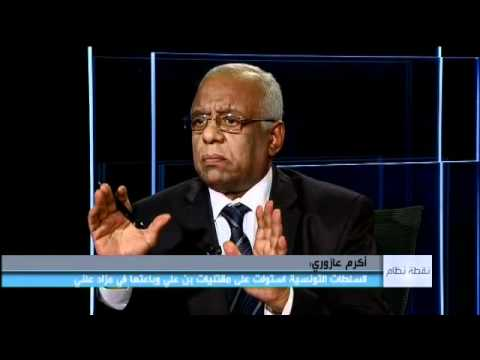 Focus Magazine : Interview de l'avocat de Ben Ali