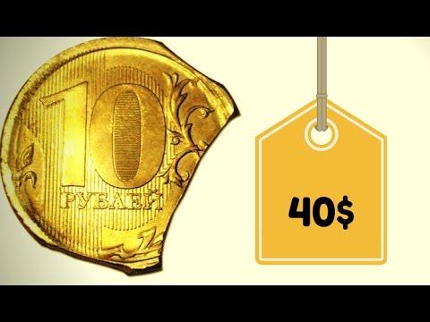 🔴 БРАКИ МОНЕТ И ЦЕНЫ | MINT ERROR COINS  -  0161