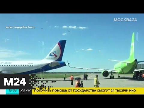 Пассажиров самолета