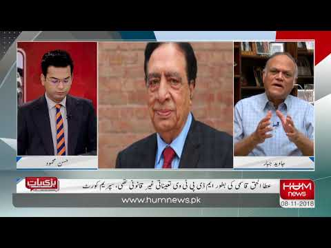 PTV should be run by the mutual consensus of Opposition and Govt