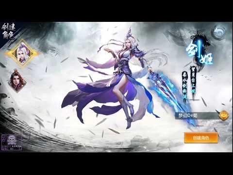 青云诀(Fate of Ascension) - MMORPG Android Gameplay [CN]