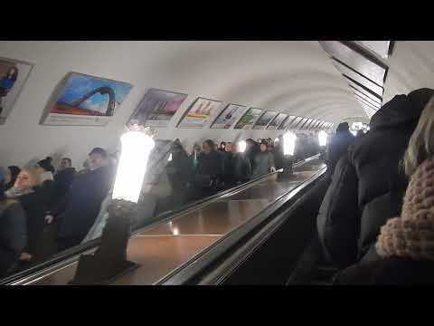 Москва  | по метро на Ярославский вокзал