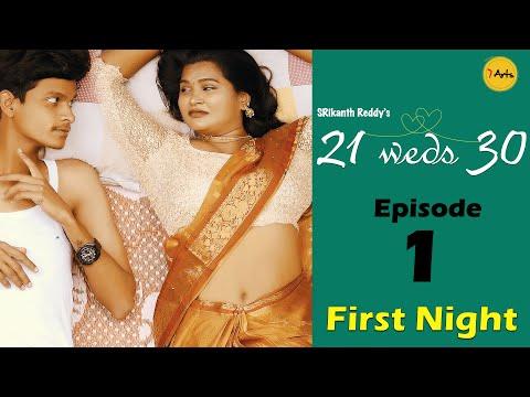 21 Weds 30 Web Series Episode 1 | 7 Arts | Sarayu Roy