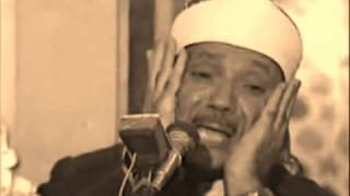 The Best Fātiḥah Ever: recited by Sh. `Abdul-Bāsiṭ `Abduṣ-Ṣamad