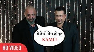 Sanjay Dutt with Close Friend Kamlesh at Priyanka-Nick Wedding Reception