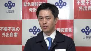【令和3年5月4日】吉村知事 囲み会見