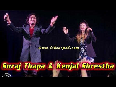 Mohani Lagla Hai - Suraj Thapa & Kenjal Meher Shestha ll Nepal Idol