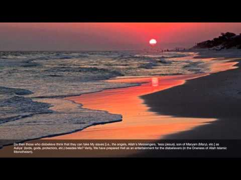 Surah Al-Kahf 1-12; 102-110 - Qari Ziyaad Patel