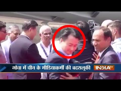 Scuffle Between Chinese Media and Indian Security Officer in BRICS Summit 2016 Goa