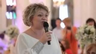 Мама читает красивое пожелания дочери на свадьбе! Золотые и Мудрые слово!!! БРАВООО!!!