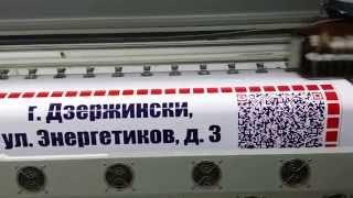 Широкоформатная печать как метод в наружной рекламе(, 2015-06-08T07:29:31.000Z)