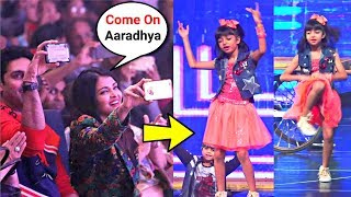 Aishwarya Rai And Abhishek Bachchan Cheering And Taking Video Of Daughter Aaradhya Bachchan Dance
