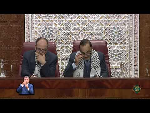 جلسة عمومية مشتركة بين مجلسي البرلمان تضامنا مع الشعب الفلسطيني 11-12-2017