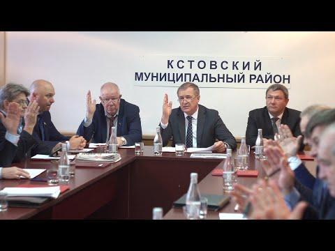 Кстовский район. Итоги реализации национальных проектов
