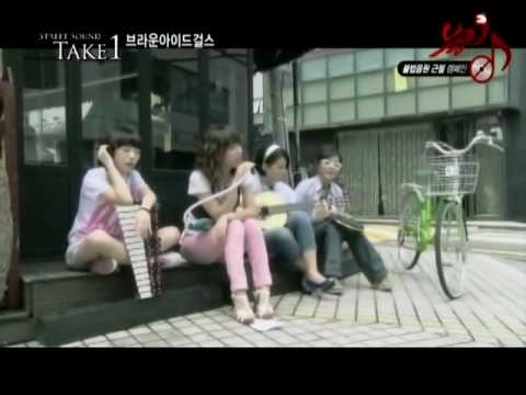 Brown Eyed Girls - Street Sound Take1 E04 [20080905]