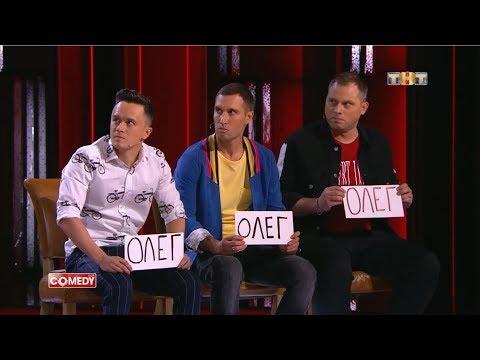 Comedy Club: Странное реалити-шоу