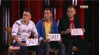 Download Comedy Club: Странное реалити-шоу Mp3 and Videos