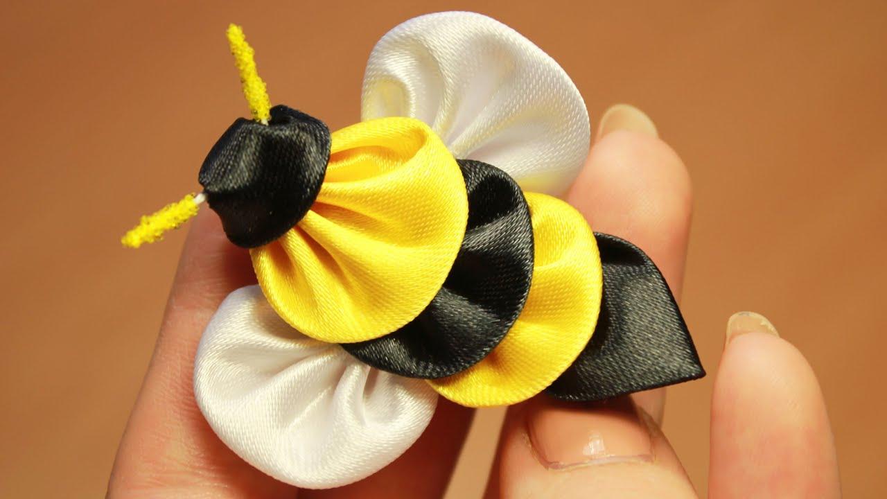 Как сделать пчёлку канзаши