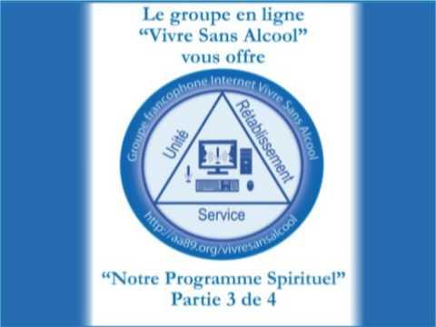 Jacques T - Notre Programme Spirituel partie 3 de 4