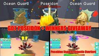 Got Poseidon + Winners Giveaway | Bubble Gum Simulator (Roblox)