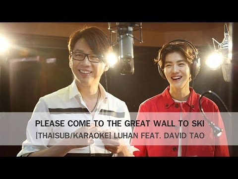 [Thaisub/Karaoke] Luhan & David Tao - Please Come to the Great Wall to Ski